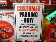 プラスチックサイン 【お客様専用駐車場】